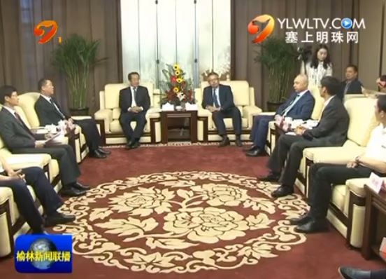 点击观看《陆治原会见法国苏伊士环能集团亚洲区总裁戴刚》