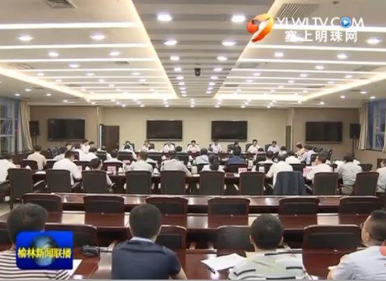 市委全面深化改革领导小组举行第六次会议