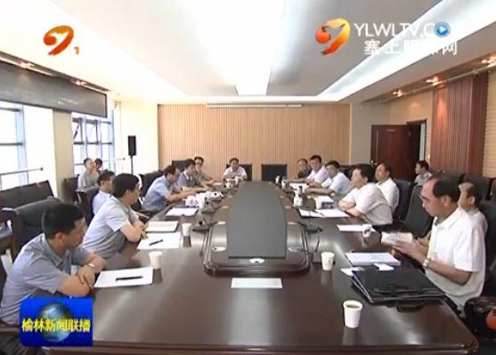 点击观看《尉俊东与冯西宁座谈让交通成为榆林持续发展先行官》