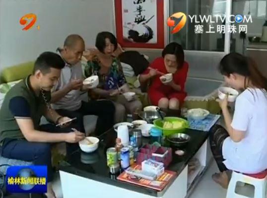 记录陕北:府谷传统美食酸粥