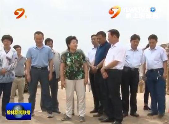 朱静芝调研石峁遗址保护立法工作