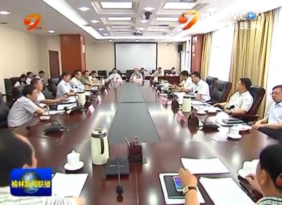 市委召开常委会议研究部署全市经济工作