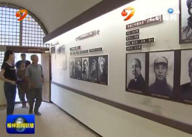 点击观看《清涧县:传承弘扬路遥精神 促进文化繁荣发展(下)》