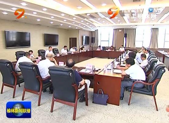 市委召开常委扩大会议 传达省委十二届七次全会精神