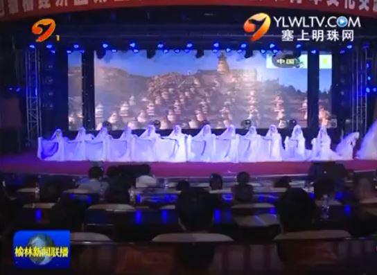 点击观看《呼包银榆经济区青年文化交流联欢晚会上演》