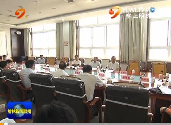 尉俊东:采取多样化改造安置 创造榆林棚改新模式