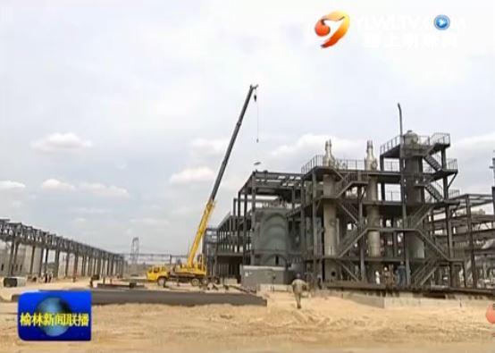 神木:煤企转型打开海外市场