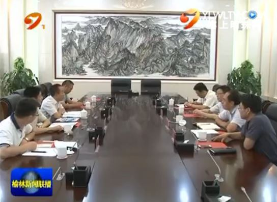 我市工作组赴宁夏对接第十届煤博会相关工作
