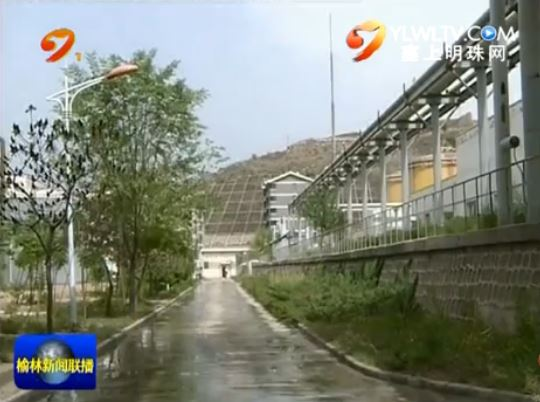 """府谷:生态建设显成效 绿染陕西""""北大门"""""""