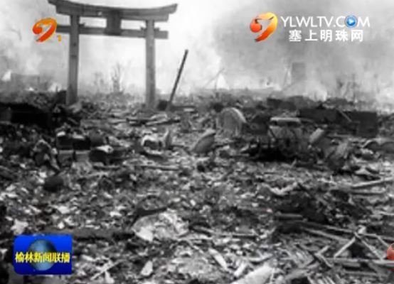 点击观看《系列报道《抗战记忆》 残忍暴行 日本侵略者35架飞机轰炸神木县城》