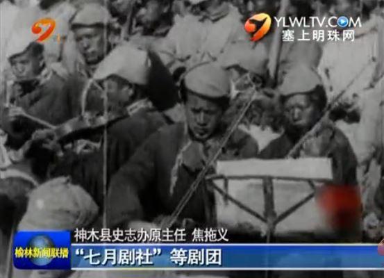系列报道《抗战记忆》:抗战宣传鼓舞军民斗志