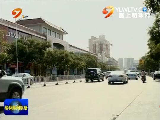 府谷县:积极打造清洁幸福集镇
