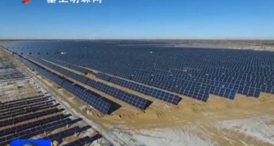 """点击观看《""""追风逐日""""五年赚50亿元 新能源产业成转型发展新亮点》"""
