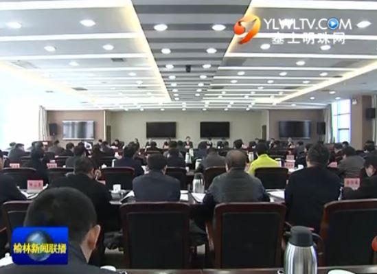 市委召开2015年度县区委书记党建述职评议会议