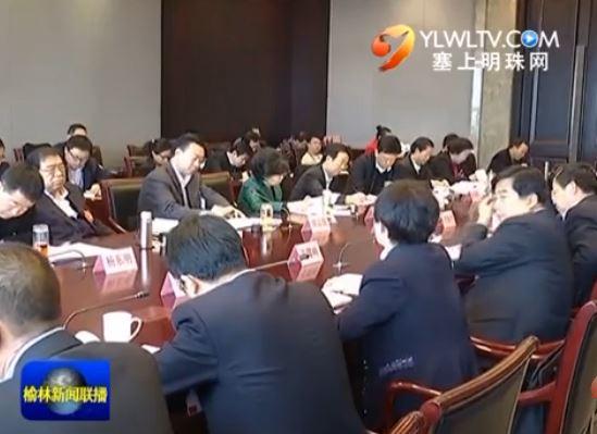省十二届人大四次会议榆林代表团审议省人大常委会工作报告