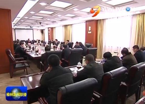 胡志强主持召开专题会议研究部署全市脱贫攻坚工作