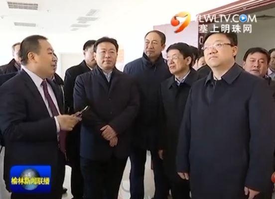 点击观看《胡志强 尉俊东调研对外开放及创新创业工作》