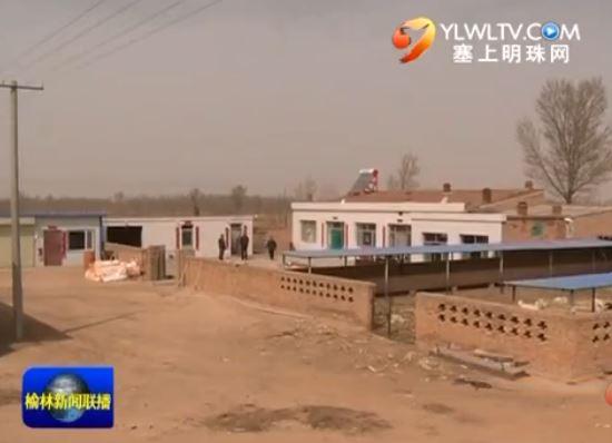 定边县:5000万元撬动5亿元金融信贷 助力精准扶贫