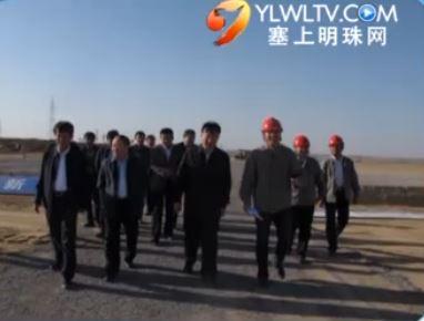 胡志强在榆阳横山调研农村基层党建工作时强调筑牢党在基层的战斗堡垒