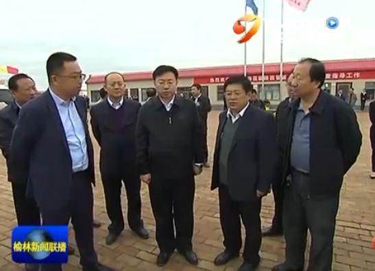 点击观看《胡志强在定边县调研精准脱贫 基层党建工作》