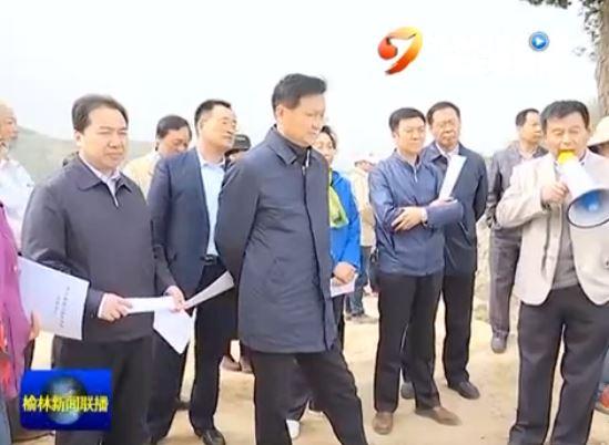 李晓东带领省政协专题调研组来榆调研古村落保护利用情况