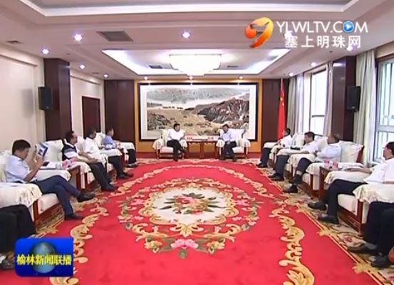 尉俊东会见山西能源交通投资公司董事长武强