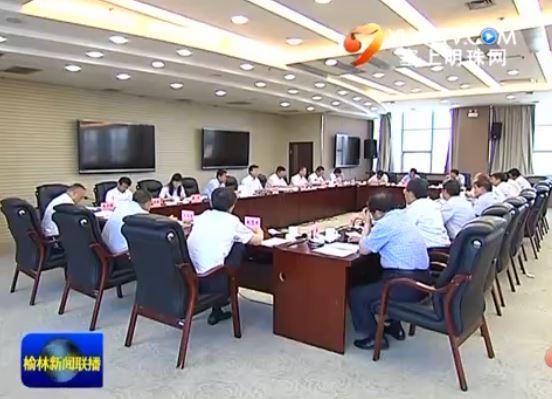 市委全面深化改革领导小组召开第十六次会议
