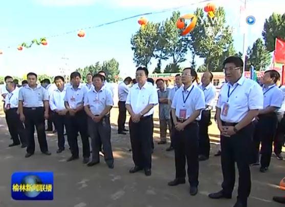 全市基层组织建设现场推进会在靖边县举行