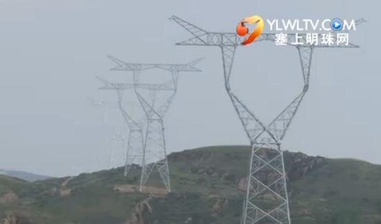 横山县:推进能源大转化 实现产业新升级