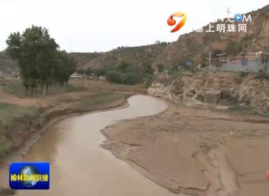 点击观看《子洲县:加强水源水质监管确保百姓饮水安全》