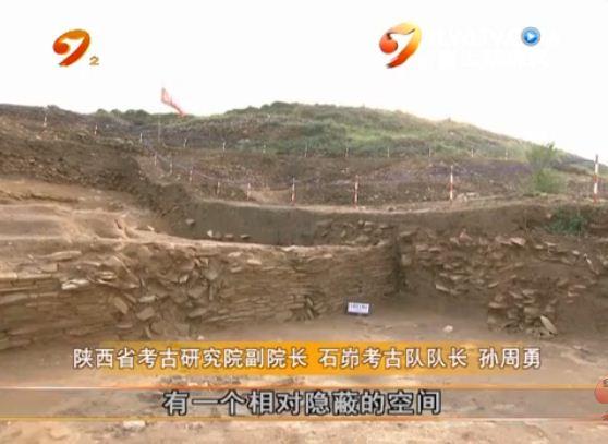 """神木石峁遗址重大发现:4300年前""""皇城大道""""保存完好"""