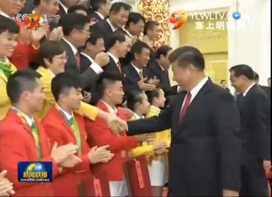 习近平在会见第31届奥运会中国体育代表团时表示 中国队加油!中国加油!