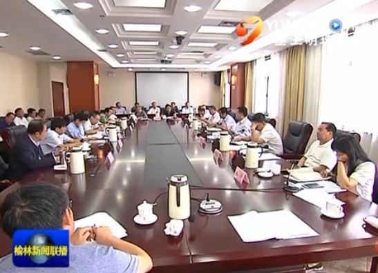 市委召开常委会议 研究全市移民搬迁工作