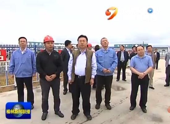胡志强在横山县调研时强调坚持党建引领落实包抓责任推动县域经济不断发展壮大