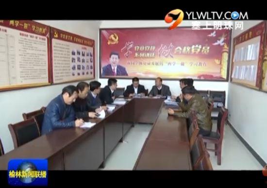 米脂县:政银联手 打造精准扶贫新模式
