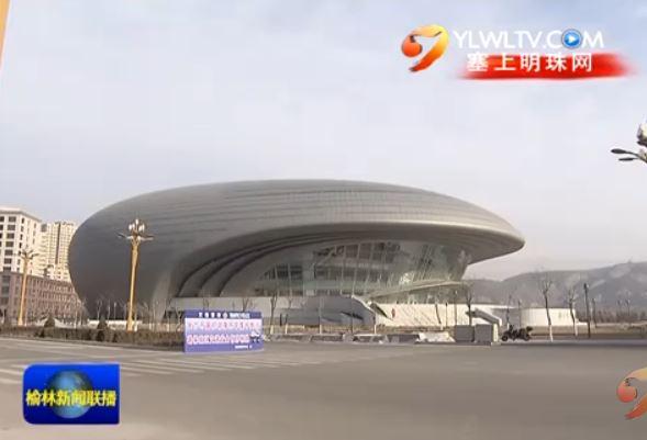 神木县:推进新型城镇化建设 打造和谐宜居环境