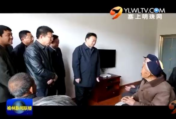 胡志强在吴堡县调研精准脱贫 基层党建工作