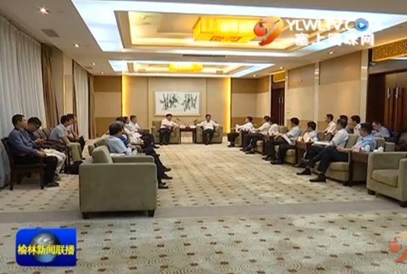 戴征社 尉俊东会见中煤集团董事长李延江