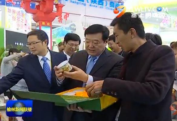 李金柱检查第二十四届杨凌农高会榆林展馆