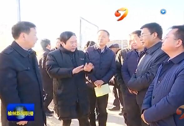 科技部副部长徐南平在榆调研科技扶贫工作