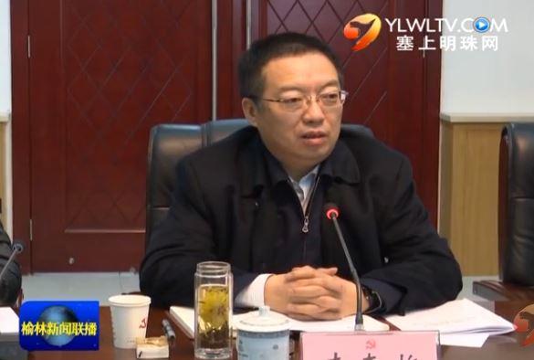 点击观看《李春临参加指导绥德县委常委班子2017年度民主生活会》