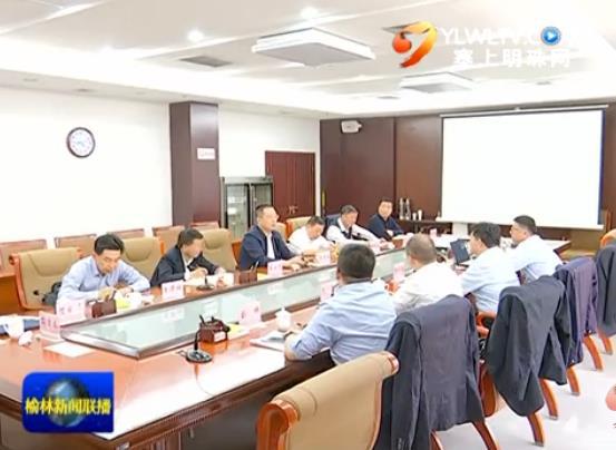李春临会见新城控股集团副总裁杨年进一行