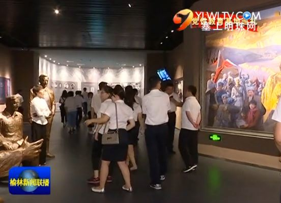点击观看《陕北民歌博物馆 弘扬传统文化 传承红色基因》