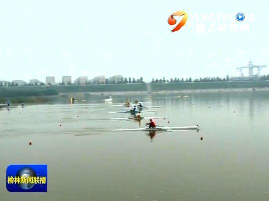 省十六运会青少年组榆林赛艇代表团斩获19枚金牌荣获赛艇团体总分第一