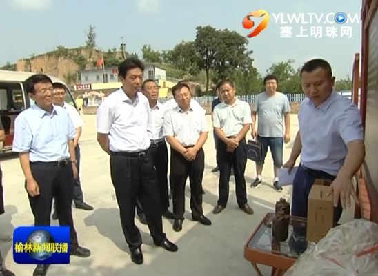 戴征社在佳县调研时强调 发挥优势谋发展 突出重点抓落实 全面提升县域经济社会发展水平