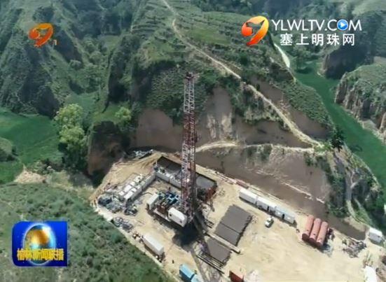 清涧县:油气开发惠百姓