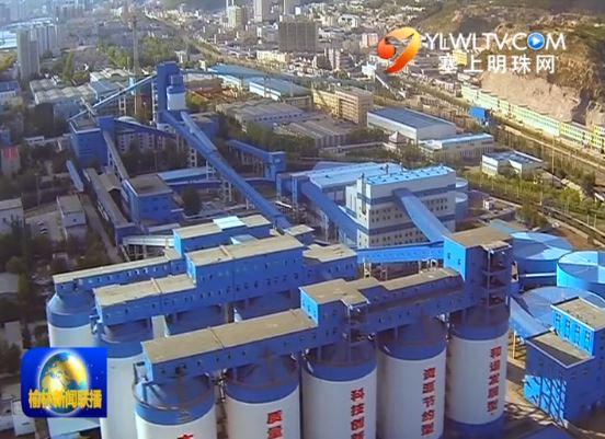 神木:民营企业二次创业 实现创新转型发展