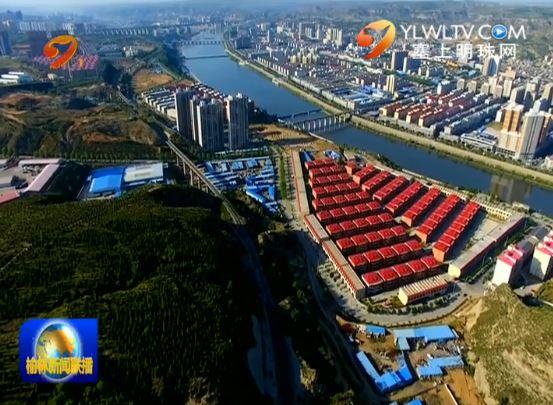 神木 :开展基础设施改造 让人居环境更美