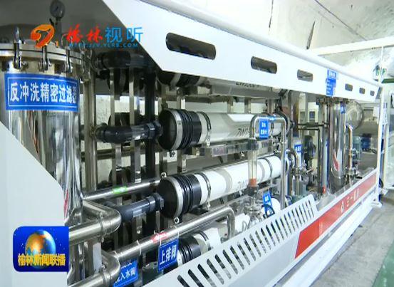 全球首套纯水介质液压系统在神东煤炭集团正式投用