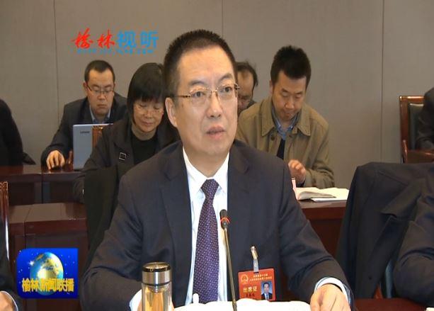 点击观看《李春临在审议省政府工作报告时建议 出台更多政策支持榆林高质量发展》